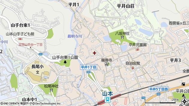 〒665-0816 兵庫県宝塚市平井の地図
