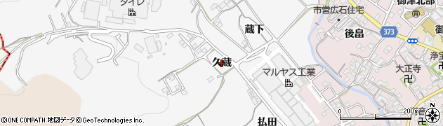 愛知県豊川市御津町豊沢(久蔵)周辺の地図