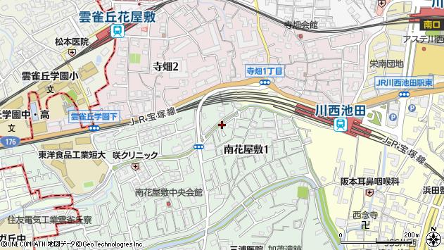 〒666-0026 兵庫県川西市南花屋敷の地図