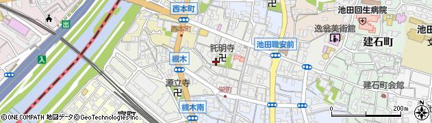 大阪府池田市栄本町5周辺の地図