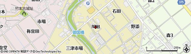 愛知県豊川市為当町(川田)周辺の地図