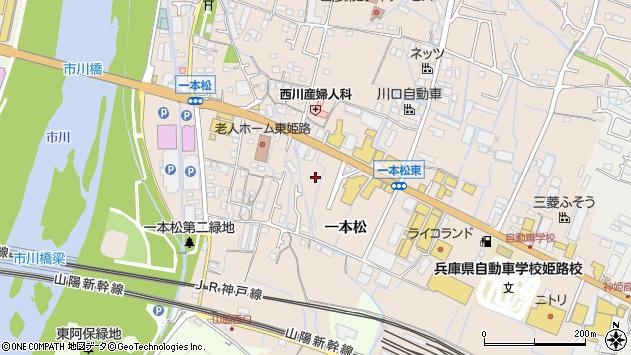 〒671-0253 兵庫県姫路市花田町一本松の地図