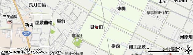 愛知県西尾市行用町(見セ田)周辺の地図