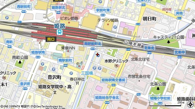 〒670-0962 兵庫県姫路市南駅前町の地図