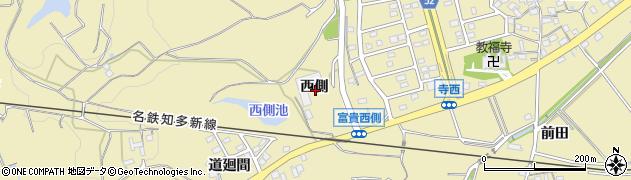 愛知県武豊町(知多郡)冨貴(西側)周辺の地図