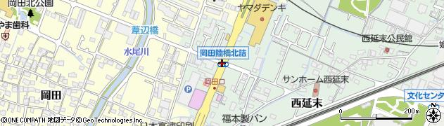 岡田陸橋北詰周辺の地図