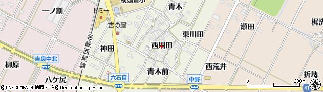 愛知県西尾市吉良町上横須賀(西川田)周辺の地図