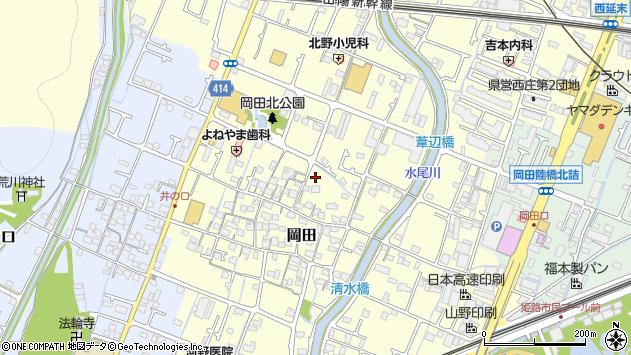 〒670-0982 兵庫県姫路市岡田の地図
