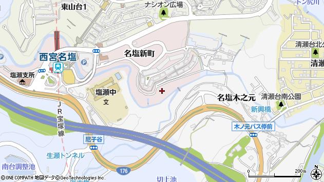 〒669-1134 兵庫県西宮市名塩新町の地図