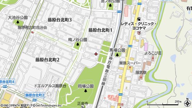 〒651-1301 兵庫県神戸市北区藤原台北町の地図