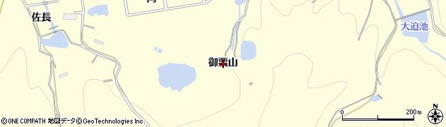 愛知県西尾市吉良町宮迫(御栗山)周辺の地図