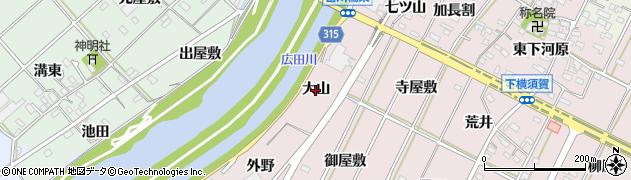 愛知県西尾市吉良町下横須賀(大山)周辺の地図