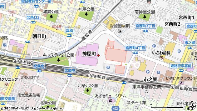 〒670-0836 兵庫県姫路市神屋町の地図