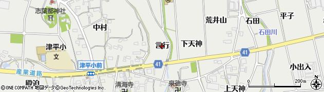 愛知県西尾市吉良町津平(言行)周辺の地図