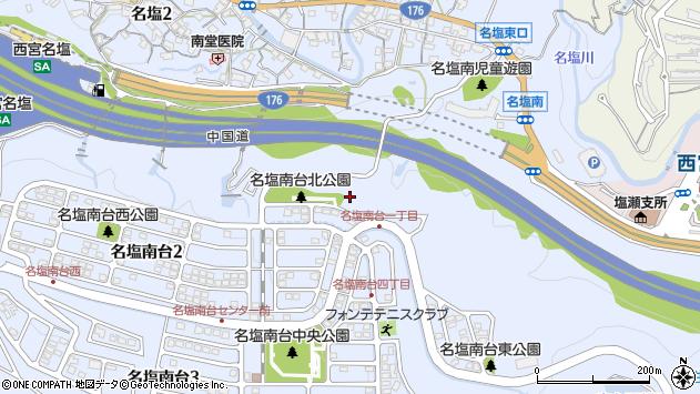 〒669-1132 兵庫県西宮市名塩南台の地図