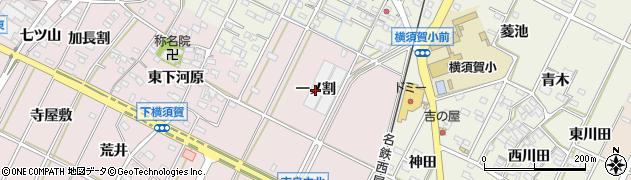 愛知県西尾市吉良町下横須賀(一ノ割)周辺の地図