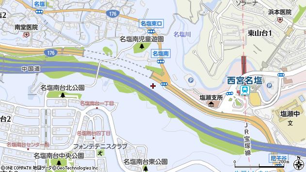 〒669-1141 兵庫県西宮市塩瀬町名塩(その他)の地図