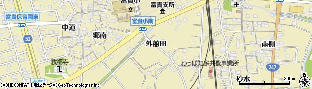 愛知県武豊町(知多郡)冨貴(外前田)周辺の地図