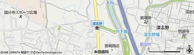 深志野周辺の地図