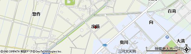 愛知県西尾市市子町(出藪)周辺の地図