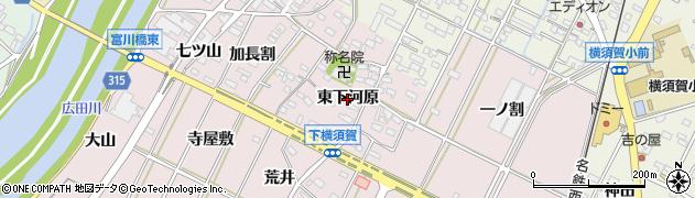 愛知県西尾市吉良町下横須賀(東下河原)周辺の地図