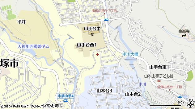 〒665-0886 兵庫県宝塚市山手台西の地図