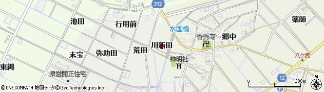 愛知県西尾市八ケ尻町(川新田)周辺の地図