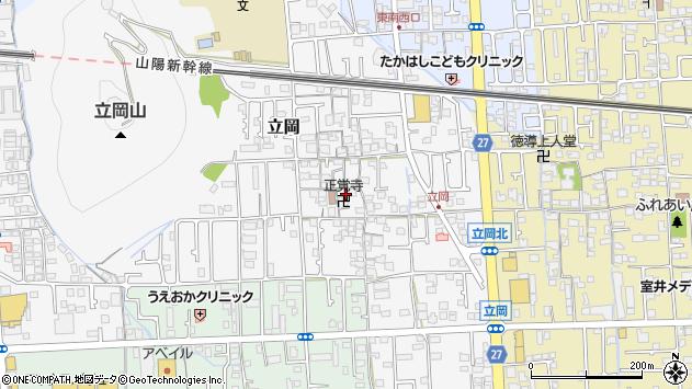 〒671-1531 兵庫県揖保郡太子町立岡の地図