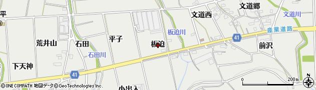 愛知県西尾市吉良町津平(板迫)周辺の地図