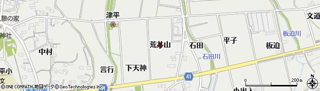 愛知県西尾市吉良町津平(荒井山)周辺の地図