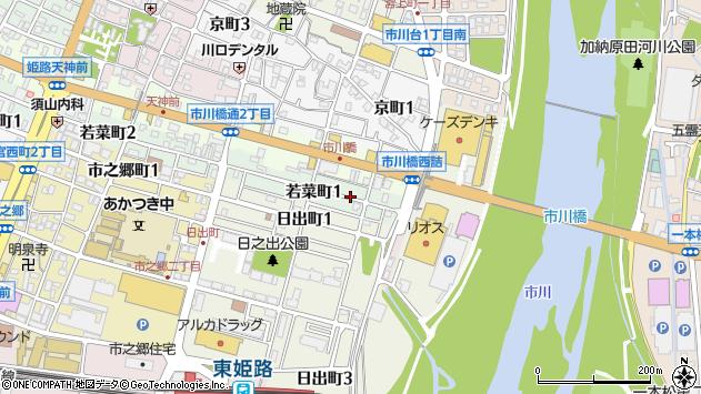 〒670-0941 兵庫県姫路市若菜町の地図