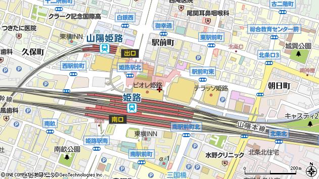 〒670-0927 兵庫県姫路市駅前町の地図