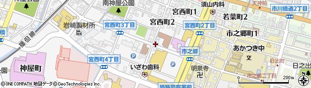 兵庫県姫路市宮西町周辺の地図