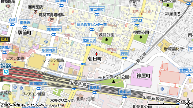 〒670-0934 兵庫県姫路市朝日町の地図