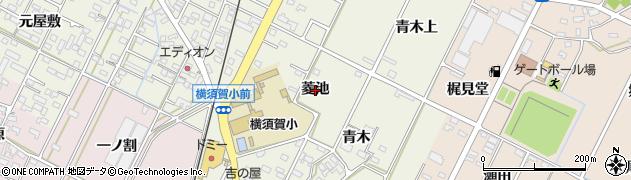 愛知県西尾市吉良町上横須賀(菱池)周辺の地図
