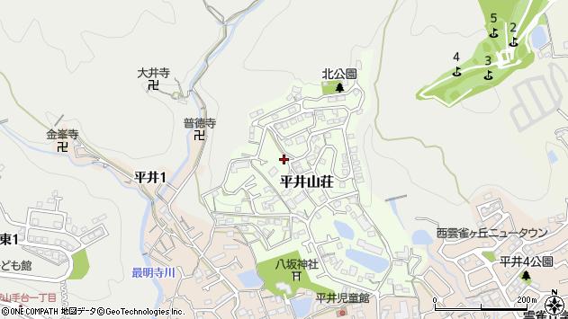 〒665-0817 兵庫県宝塚市平井山荘の地図