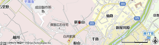 愛知県豊川市御津町広石(新宮山)周辺の地図