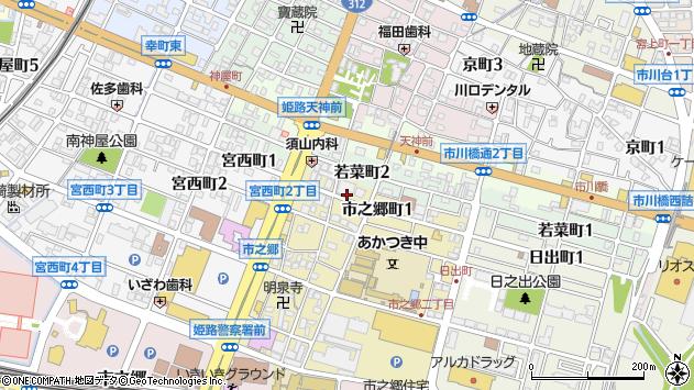 〒670-0943 兵庫県姫路市市之郷の地図
