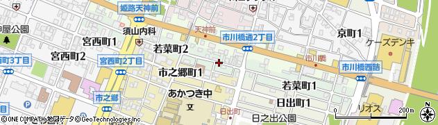 兵庫県姫路市若菜町周辺の地図