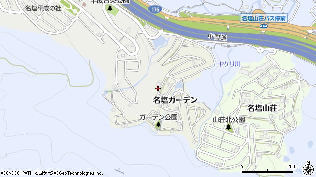 〒669-1143 兵庫県西宮市名塩ガーデンの地図