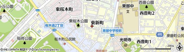 愛知県豊川市東新町周辺の地図
