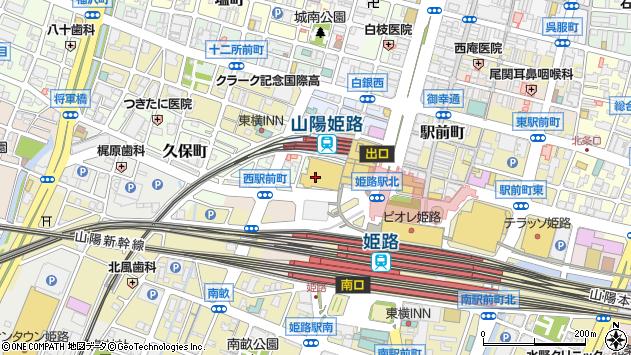 〒670-0913 兵庫県姫路市西駅前町の地図