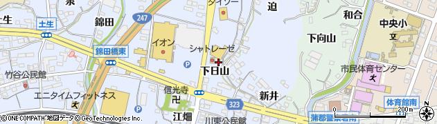 愛知県蒲郡市竹谷町(下日山)周辺の地図