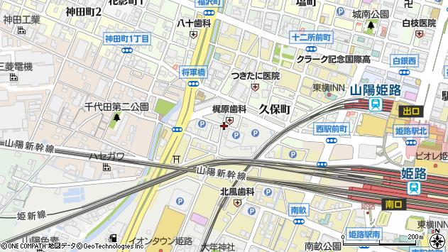 〒670-0915 兵庫県姫路市高尾町の地図