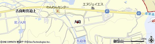 愛知県西尾市吉良町宮迫(大迫)周辺の地図