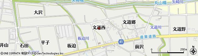 愛知県西尾市吉良町津平(文道西)周辺の地図