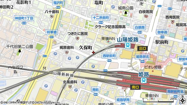 〒670-0916 兵庫県姫路市久保町の地図