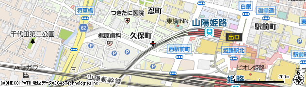 兵庫県姫路市久保町周辺の地図