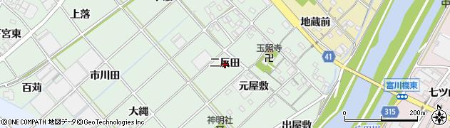 愛知県西尾市横手町(二反田)周辺の地図