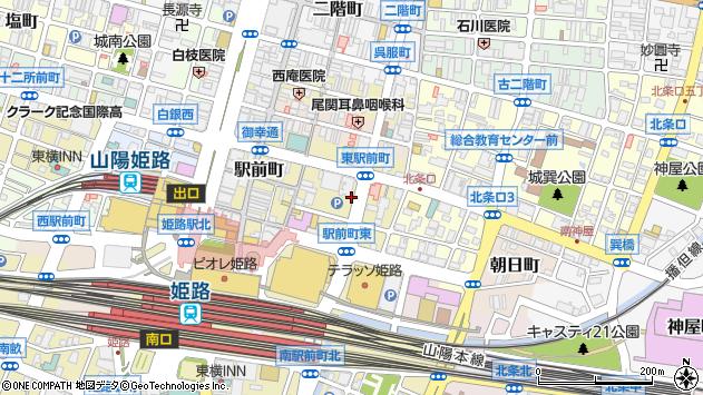 〒670-0926 兵庫県姫路市東駅前町の地図